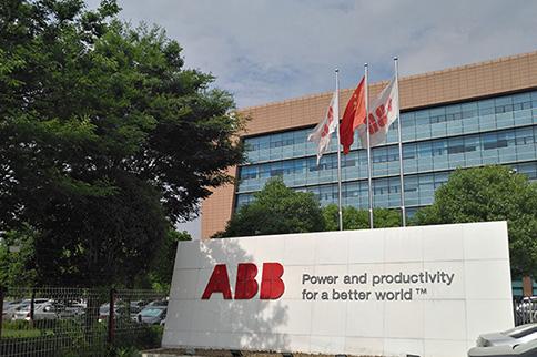 圣盾为ABB公司提供重负载专用凸轮分割器