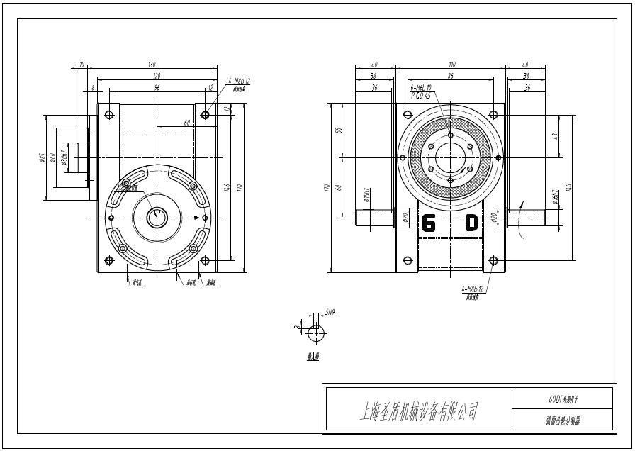 法兰型弧面凸轮分割器-SD60DF法兰外形图