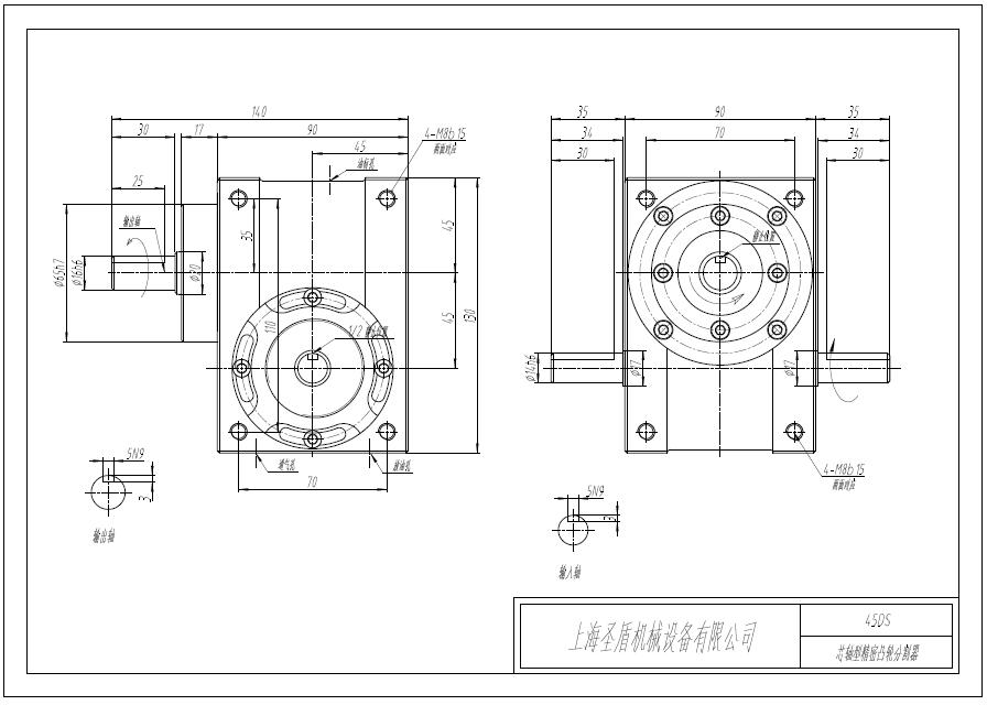 芯轴型凸轮分割器SD45DS芯轴型外形图