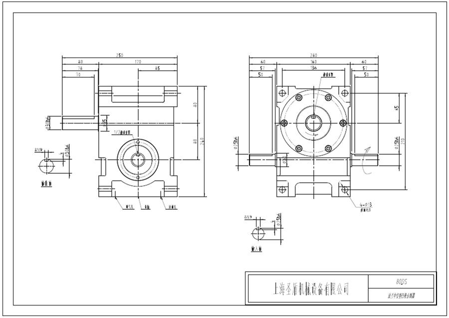 SD80DS外形图弧面心轴型S系列