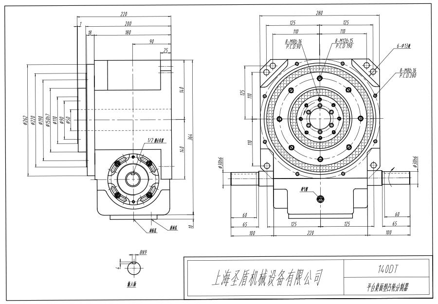 SD140DT平台桌面型凸轮分割机